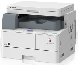 Canon IR2520 Driver For Windows 10 64 Bit Free Download